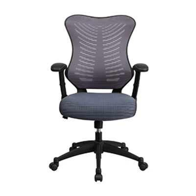 Vivid High-Back Gray Task Chair
